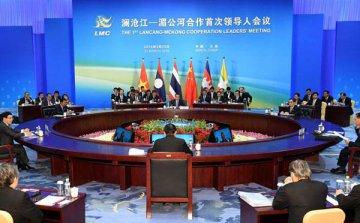 瀾滄江-湄公河合作首次領導人會議三亞宣言(政策)