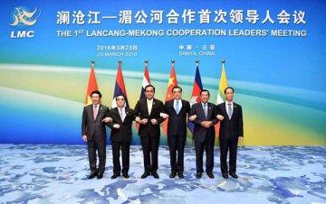 瀾滄江-湄公河國家產能合作聯合聲明(政策)