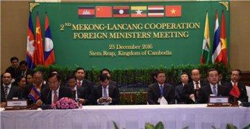 瀾滄江—湄公河合作第二次外長會聯合新聞公報