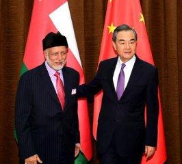 """中國與阿曼簽署共建""""一帶一路""""諒解備忘錄"""