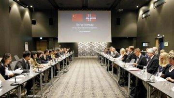 中挪自貿協定第11輪談判在奧斯陸舉行