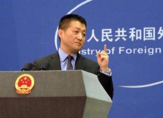 """商務部回應""""中興案"""":不會拿中方核心利益作交易"""