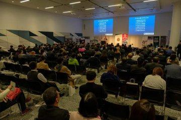 """2018澳中經濟會議""""澳中商貿前景及未來經濟走向""""引商界廣泛關注"""