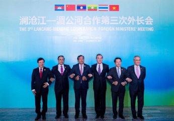 瀾滄江—湄公河合作第三次外長會聯合新聞公報