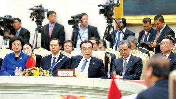瀾滄江—湄公河合作五年行動計畫