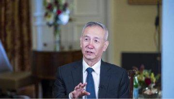 習近平主席特使、國務院副總理劉鶴接受媒體採訪表示中美達成共識,不打貿易戰