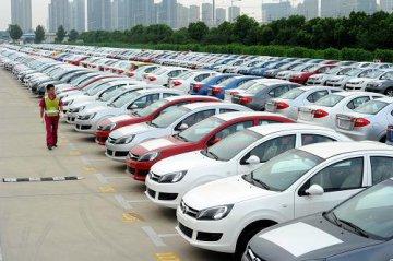 财政部:将汽车整车税率为25%和20%的降至15%