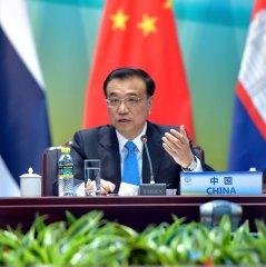 李克強總理在瀾滄江-湄公河合作首次領導人會議上的講話