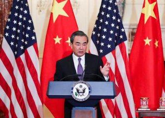王毅:希望中美合作清单越来越长,问题清单越来越短