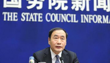 天津市副市長:三方面發力進一步深化自貿區改革開放方案