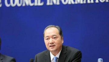 福建省副省长:四举措将自贸区建成深化两岸交流合作重要窗口