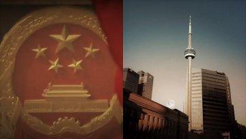 加拿大阻止中交国际收购建筑巨头Aecon