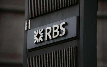 英政府擬出售蘇格蘭皇家銀行股份