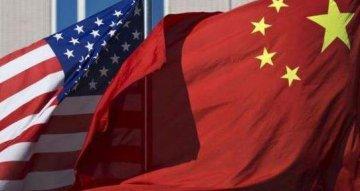 中方就中美經貿磋商發表聲明