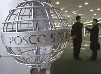 商務部:中止對原產於株式會社POSCO的取向電工鋼產品徵收反傾銷稅