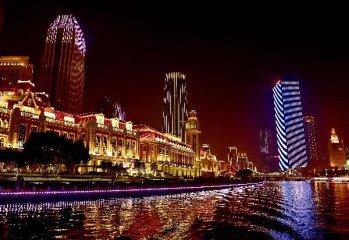 天津發佈進一步做好樓市調控通知