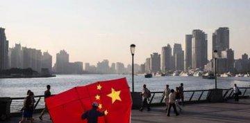 世行:中國經濟活動繼續保持韌性