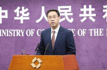 商務部:中美經貿磋商細節尚待雙方最終確認