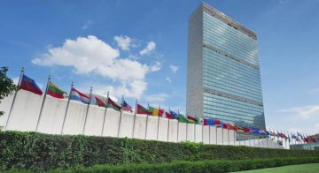 联合国报告:2017年全球跨国投资低迷