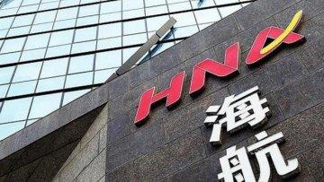 海航控股重組預案公佈 104.78億元收購5家公司部分股權