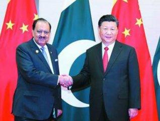 """外媒:巴基斯坦總統稱讚""""一帶一路""""倡議 巴方是堅定支持者"""