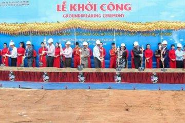 越南最大太陽能發電廠在寧順正式動工興建
