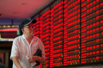 QFII和RQFII迎政策利好 外資配置A股料提速