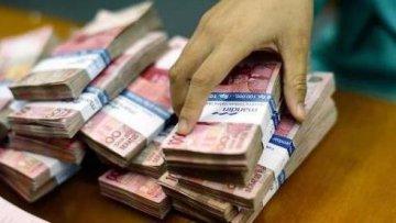 彭博:中國嚴管債務,點心債再度流行