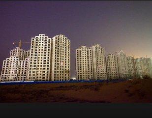 房地產長效機制加速推進 樓市下半年或持續降溫