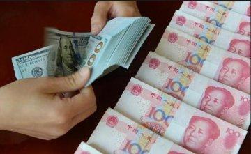 人民币顺势贬值 未来将维持双向波动