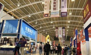第5届南博会闭幕签约金额逾8079亿元