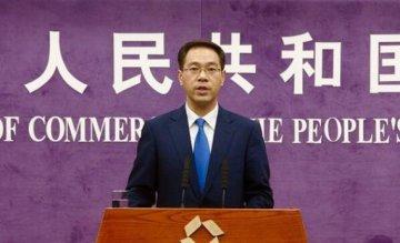 商務部:中美經貿磋商一度取得成果,但美方反復無常