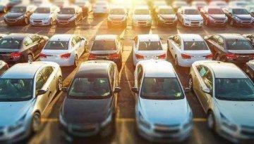 美國汽車關稅威脅引發全球汽車廠商憂慮