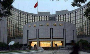 """中國人民銀行決定通過定向降准支援市場化法治化""""債轉股""""和小微企業融資"""