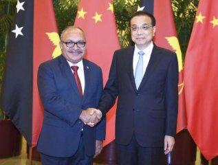 中華人民共和國和尼泊爾聯合聲明