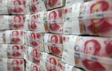 匯率彈性加大 離岸人民幣匯率創今年新低
