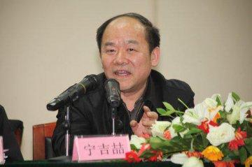 甯吉喆:經濟運行穩中向好 高品質發展向前邁進