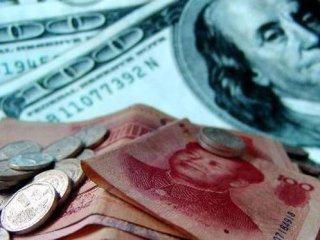 26日人民幣對美元中間價下跌287點