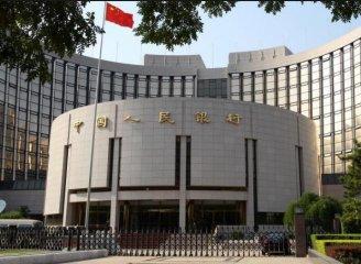 月末財政支出將推高銀行流動性 人民銀行今淨回籠900億元