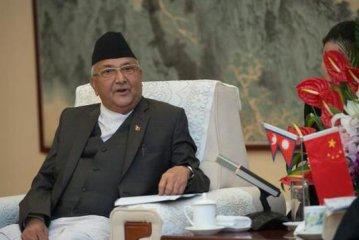 國家電網與尼泊爾電力局簽署中尼電力聯網可研合作協定