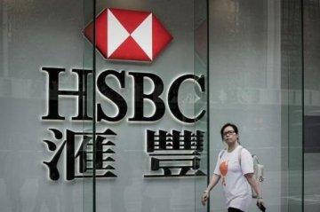 """滙豐:亞洲新興市場仍處於適合投資""""最佳位置"""""""