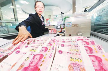 新興市場熱潮的蔓延,外國基金紛紛撤離中國
