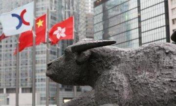 上半年香港IPO數量全球第一 獨角獸掀上市潮