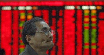 證券期貨業機構監管費暫免徵收三年