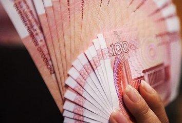 CNBC:人民幣貶值是中國故意的?事情真相原是這樣……