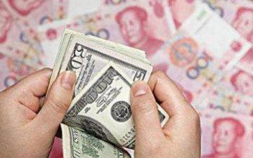 人民幣兌美元匯率在6.63附近震盪