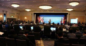 《區域全面經濟夥伴關係協定》(RCEP)部長級會議在日本東京舉行