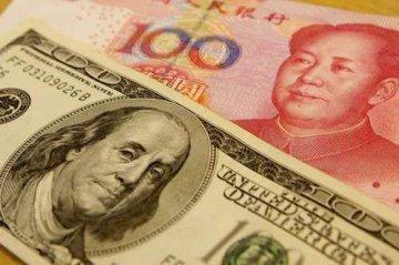 在岸人民幣兌美元匯率突破6.7關口