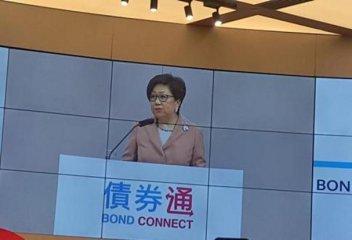 港交所主席史美倫:正與各方研究多方面進一步優化債券通