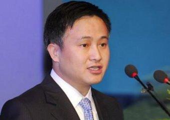 潘功勝:有信心保持人民幣在合理均衡水準上的基本穩定